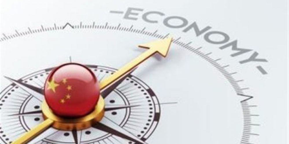 China to start fiscal reforms